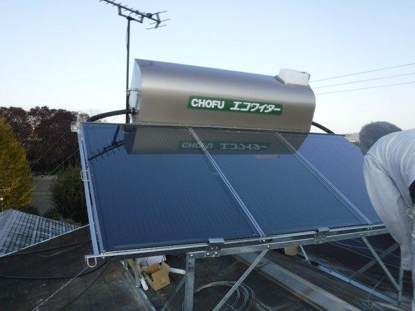 太陽熱温水器の交換工事