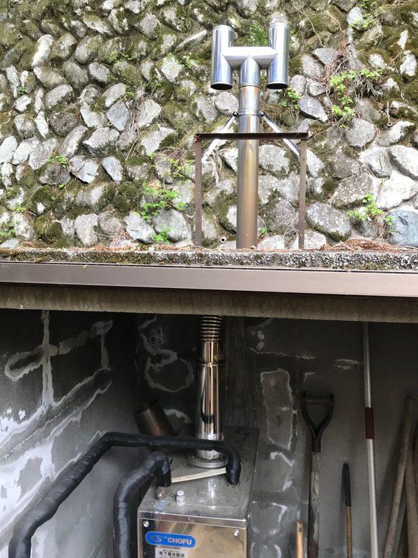 給湯設備工事の現調